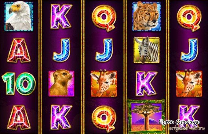 играть в онлайне в казино